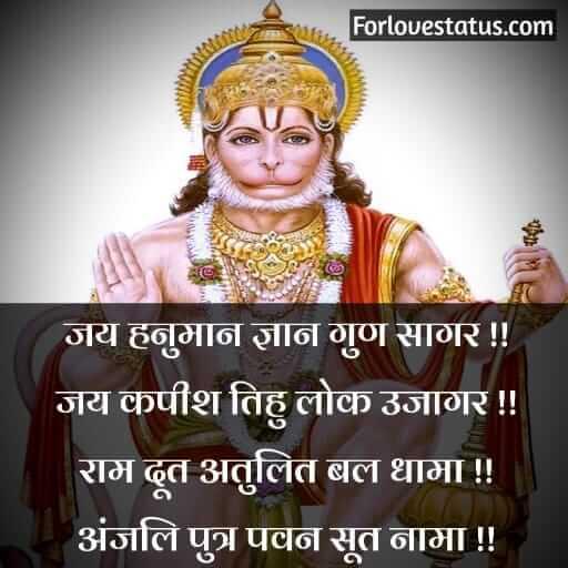Hanuman ji status in hindi, Hanuman ji shayari, Hanuman ji shayari photo, Hanuman ji status download, हनुमान जी स्टेटस, Hanuman ji status photo, Hanuman ji status image, Hanuman ji status pic, Hanuman ji status for whatsapp download, Hanuman ji status new, Hanuman ji shayari image, Hanuman shayri image, Hanuman ji whatsapp status, Bajrangbali status in hindi, हनुमान जी स्टेटस इन हिंदी व्हाट्सएप्प, Bajrangbali shayari, बजरंगबली स्टेटस इन हिंदी, हनुमान जयंती स्टेटस इन हिंदी, मंगलवार स्टेटस इन हिंदी, Best hanuman ji status in hindi, hanuman ji photo, hanuman ji photo hd download, hanuman ji ki photo, hanuman ji ki photo hd,