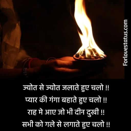diwali wishes images, diwali wishes in hindi, diwali photo, diwali photo shayari, deepawali kab hai, diwali status in hindi, diwali status in english, diwali quotes in hindi, diwali quotes, deepawali wishes, diwali ki shubhkamnaye, दिवाली कब है, दीपावली फोटो शायरी, deepavali shayari image, deepavali hindi shayari, happy diwali wishes, happy diwali shayari, happy diwali status, diwali festive quotes, diwali quotes for instagram, diwali captions for instagram in hindi, deepawali in hindi, deepawali, deepavali in hindi, happy diwali wishes in hindi, happy diwali wishes quotes messages, happy diwali wishes in marathi, happy diwali wishes marathi, happy diwali wishes in hindi, happy diwali wishes hindi, images of happy diwali wishes, happy diwali wishes quotes images, happy diwali wishes whatsapp status, happy diwali wishes english, happy diwali wishes in hindi font, happy diwali wishes video, happy diwali wishes with name, happy diwali wishes songs, happy diwali wishes messages, happy diwali wishes for teachers, happy diwali wishes for girlfriend, happy diwali wishes with name edit, photos of happy diwali wishes, happy diwali wishes shayari, happy diwali wishes wallpaper, happy diwali wishes telugu, happy diwali wishes for boyfriend, happy diwali wishes to wife, happy diwali wishes to boss, happy diwali wishes messages in english, happy diwali wishes video download, happy diwali wishes for gf, happy diwali wishes quotes in hindi, happy diwali wishes msg in english,